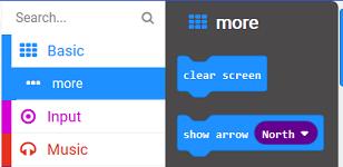 Clear screen block