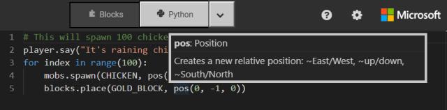 Tooltip for parameter